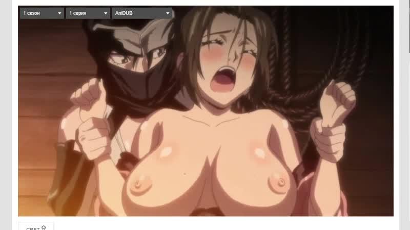 Клинок Маню: Тайна сисечного свитка [1-6] (no: сёнэн hentai лоли Сэйнэн манга porn sex юри порно эрогуро ecchi anime boobs tits)