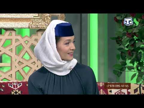 «Мераба, Рамазан!» 18.05.19