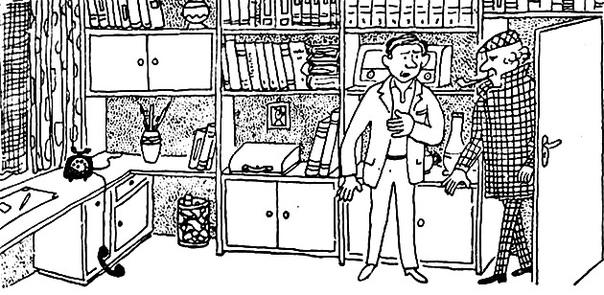 Задачи на дедукцию с ответами в картинках про преступления, анимация купидон смешные
