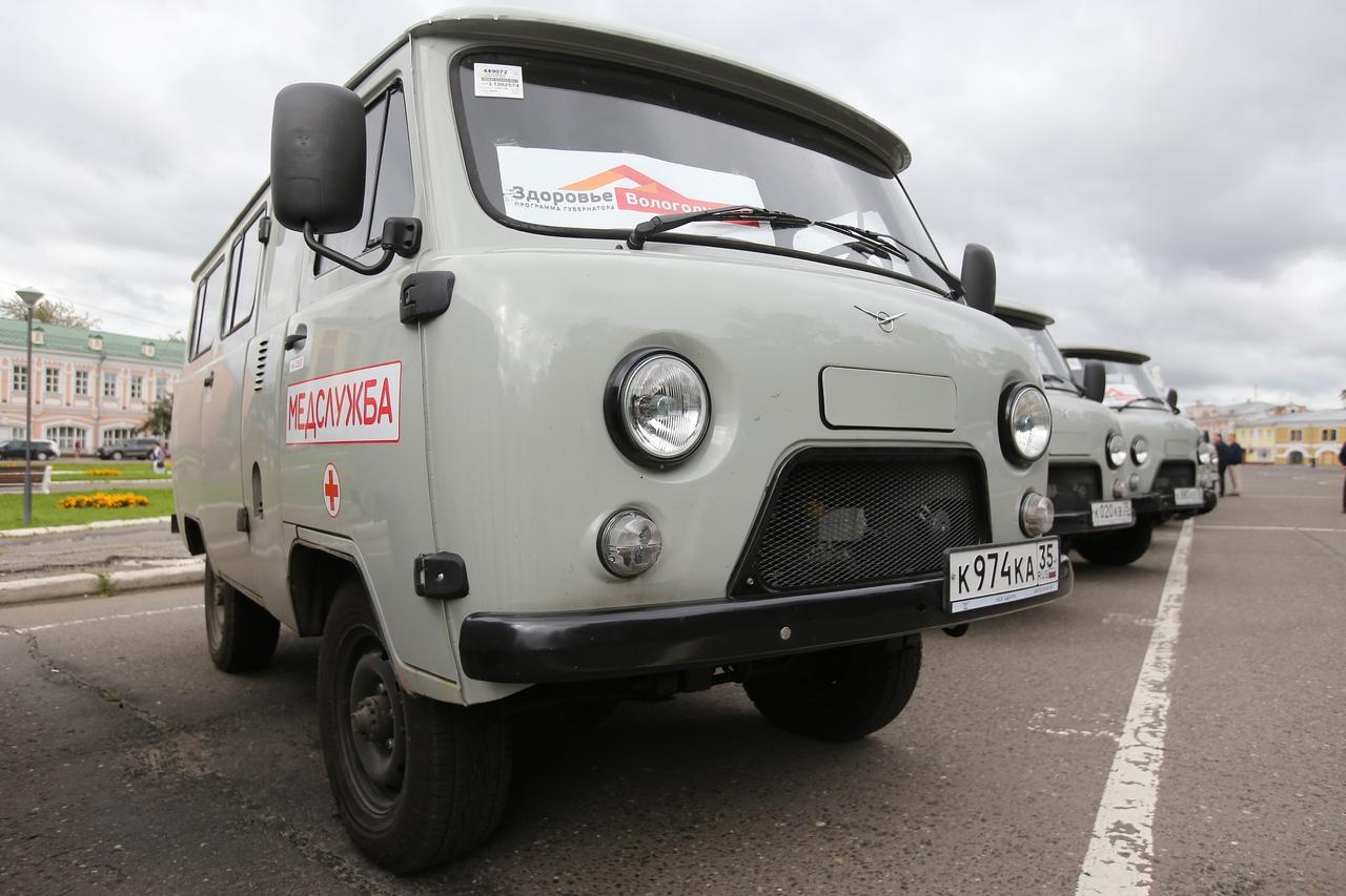 Новые санитарные автомобили пополнили автопарки районных больниц Вологодчины