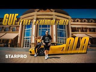 GUF ft. TRAX ft. KANAMAR ft. GAZO - АLA ft.и.&   клип #vqmusic (Гуф)