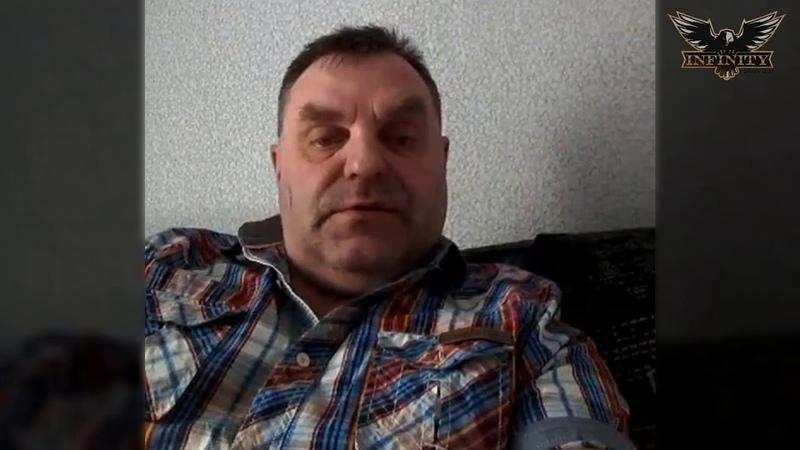 Отзыв Юрия Кузьмина об INFINITYBOT