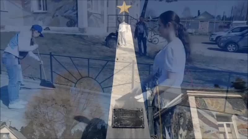 Всероссийский субботник по благоустройству памятных мест г.Выкса