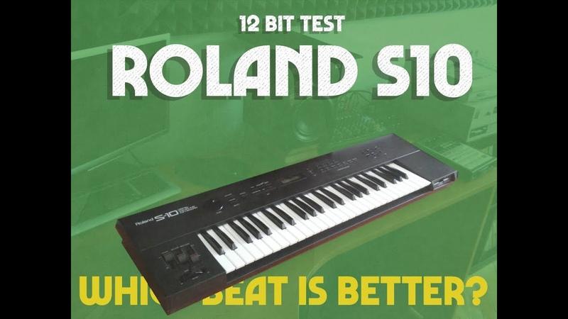 Тестирование сэмплера Roland S-10 | Какой битец лучше 1 или 2
