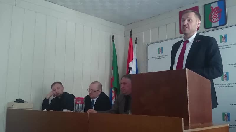 Депутат Терещенко о доступе к информации
