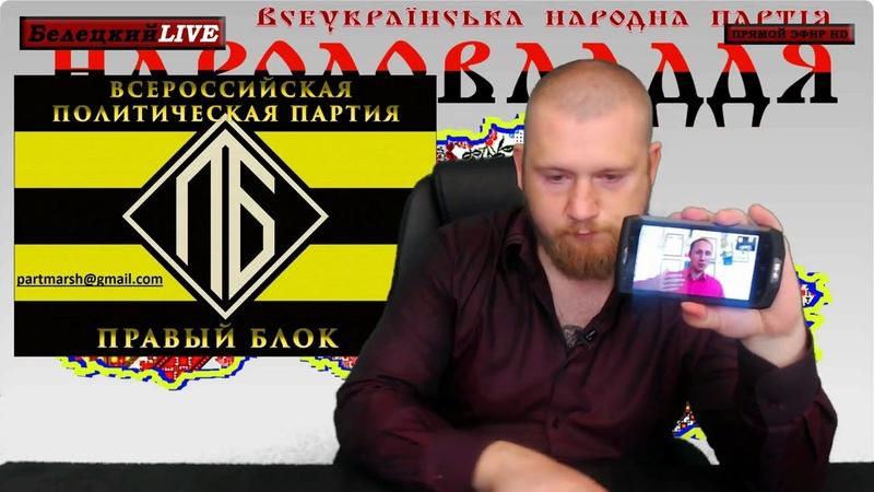 Обращение к бизнесу Киева с просьбой поддержки Марины Багровой на выборах в Раду