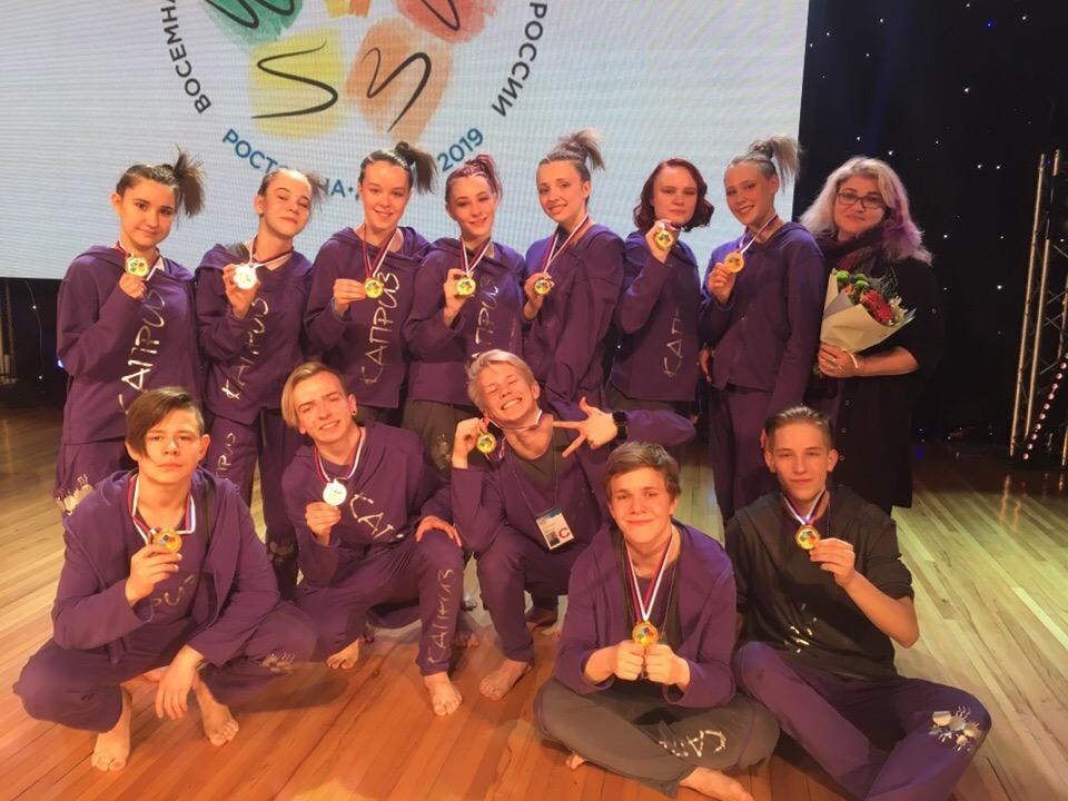 Вологодские танцоры завоевали «золото» на Дельфийских играх