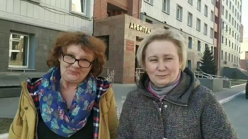Интервью после Арбитражного суда по Магазину-Красавцу