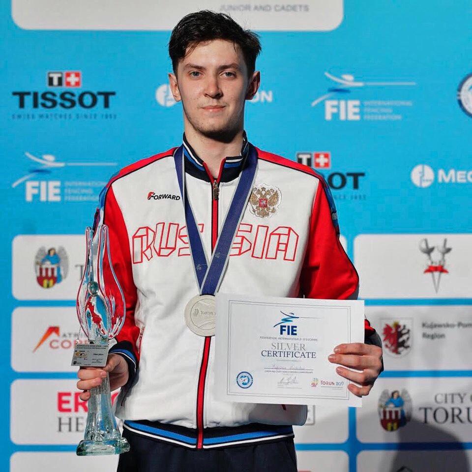 Курянин завоевал серебро юниорского чемпионата мира по фехтованию