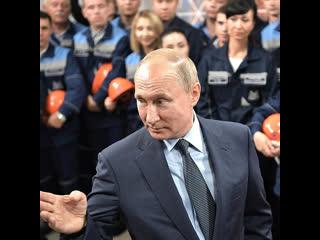 Владимир Путин об экологии в Магнитогорске