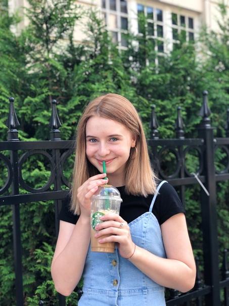Евгения Каверау, актриса