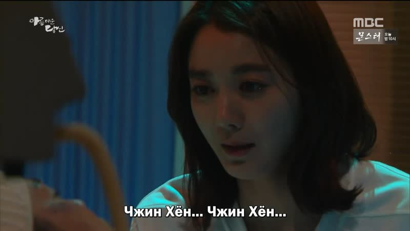 [рус суб] (95122) Ты прекрасна Beautiful You 720p