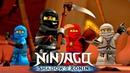 Лего Ниндзяго на русском языке 1-10 серии. Детское видео 2018