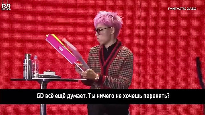 BAMBOO рус саб BIGBANG на фан встрече VIP SPECIAL EVENT в Сеуле Часть 2