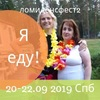 Половникова Ольга