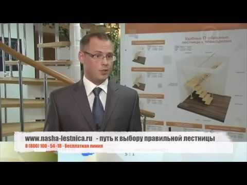 Программа «Знак качества» на Первом канале в гостях у компании «НАША ЛЕСТНИЦА»™