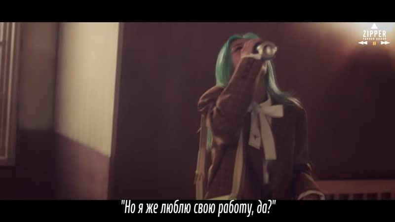 BOL4 Workaholic рус саб