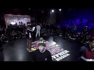 Red Bull BC One Cypher Russia 2019 Live