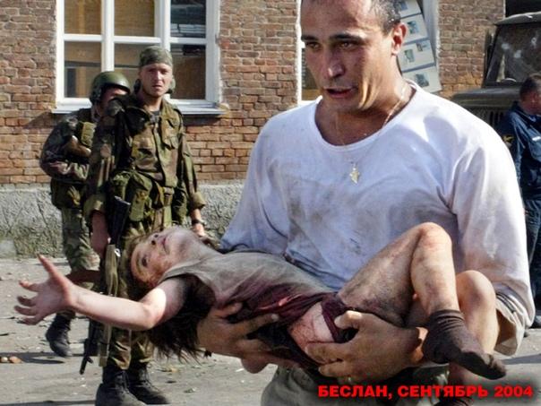15 лет бесланской трагедии