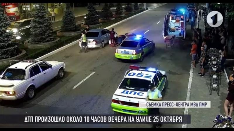 Опасные гонки в Тирасполе и трагедия на дороге