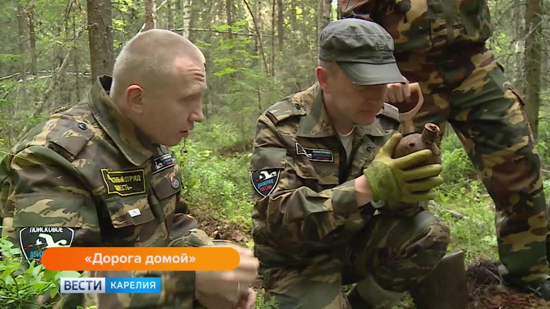 Найденные в Карелии останки бойца сегодня передадут для захоронения в Новоалтайск