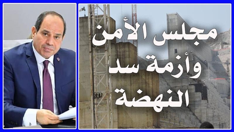 مجلس الأمن الدولى يؤكد إستمرار مراقبتة لأ 15