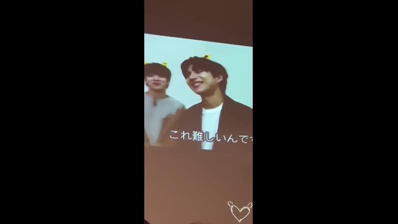 FANCAM 20 04 19 A C E @ KangOn Box public recording
