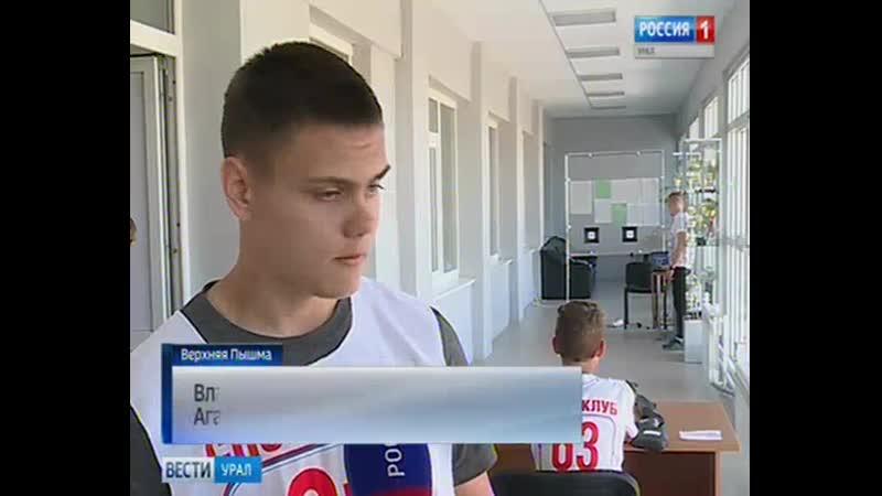 Школьники со всей Свердловской области сегодня выполняют комплекс ГТО в Верхней Пышме