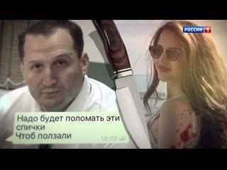 """""""Я лично с тебя сниму кожу"""". Отрывок программы """"Андрей.Малахов.Прямой эфир"""""""