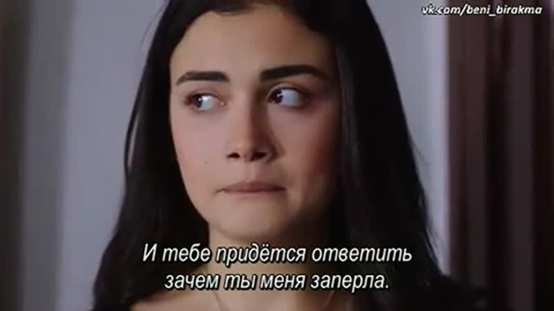 «Клятва» анонс с рус. суб.