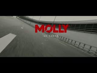 MOLLY - Не плачу (Премьера клипа, 2019) новый клип молли малли оля серябкина экс-серебро из серебра