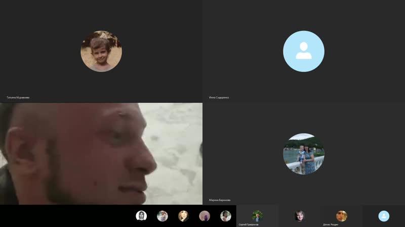 А я тут Skype себе установил...
