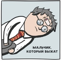 Николай Точенов