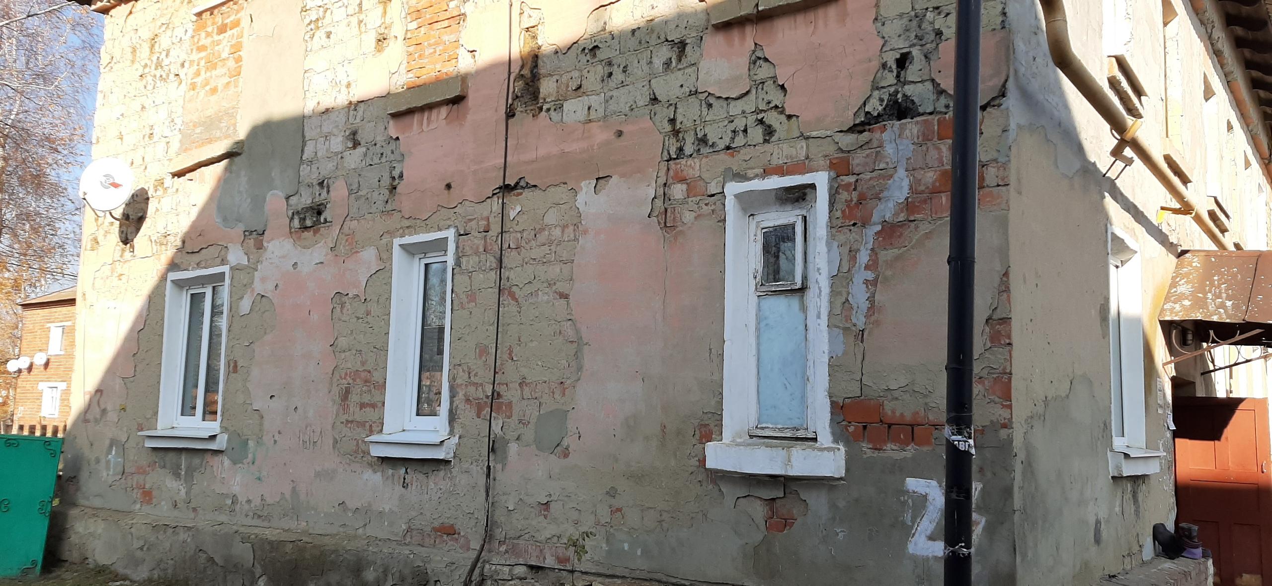 От подписчика #VosNews: ________________________ Здравствуйте! Помогите пожалуйста. Беспокоит Барановское.