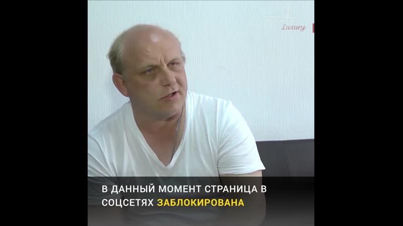 Клоун аферист. Алексей Степанов