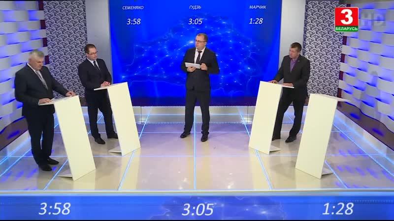 Теледебаты кандидатов в депутаты по Слонимскому округу