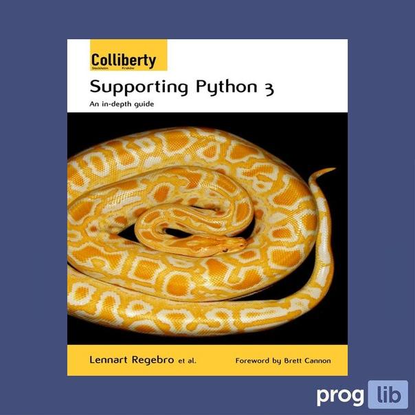 Supporting Python 3 (2018)Автор: Lennart