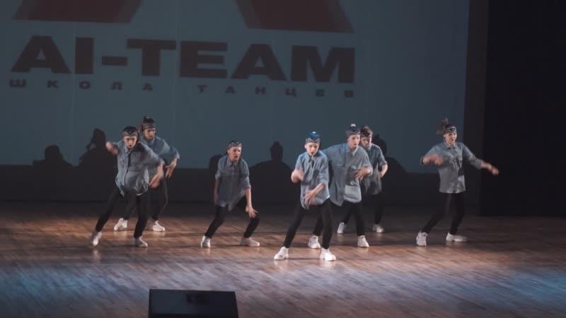 Отчетный концерт танцевальной команды школы танцев AI TEAM 28.05.2019