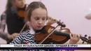 Тагильская музыкальная школа - лучшая в УрФО