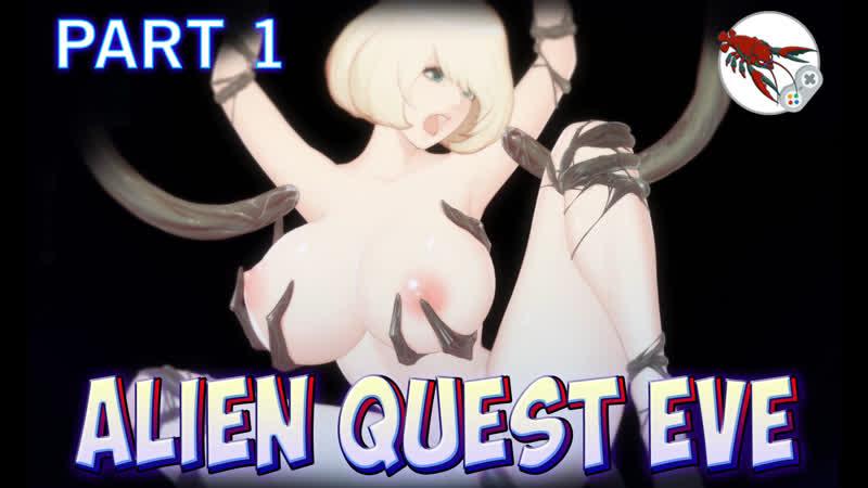 AlienQuest Eve - без цензуры 1