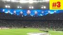 Лучший стадион в Мире, КРАСНОДАР - ВАЛЕНСИЯ 1:1, Ставка Таксиста, Футболисты пьют пиво с раками