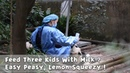 Feed Three Kids With Milk Easy Peasy Lemon Squeezy iPanda