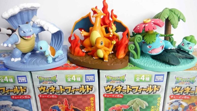 ポケモン ヴィネットフィールド 全4種 開封 Pokemon Vignette Field リザードン カメックス フシギバナ 食玩 Japanese candy toys