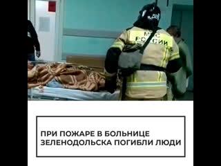 Кадры с места пожара в Зеленодольске
