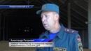 Ликвидация пожара в Амвросиевском районе