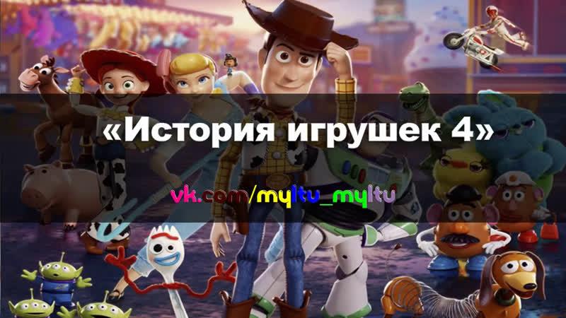 Live ~МУЛЬТИ~ | МУЛЬТФИЛЬМЫ | МУЛЬТСЕРИАЛЫ ツ
