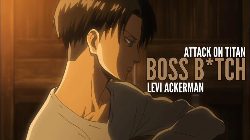 Attack On Titan Levi Ackerman 「AMV」 Boss B*tch