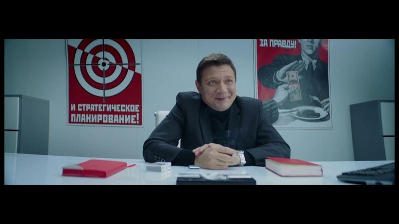 «Ты плати, мы протестуй» - Московское бюро протеста 18 4 серия «Дороги-дураки!!»