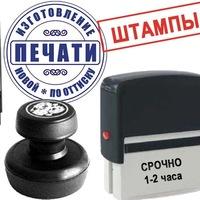 Фото профиля Ивана Печатина