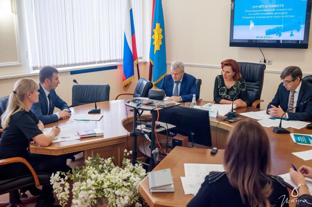 Сегодня состоялась Межведомственная комиссия по мобилизации доходов